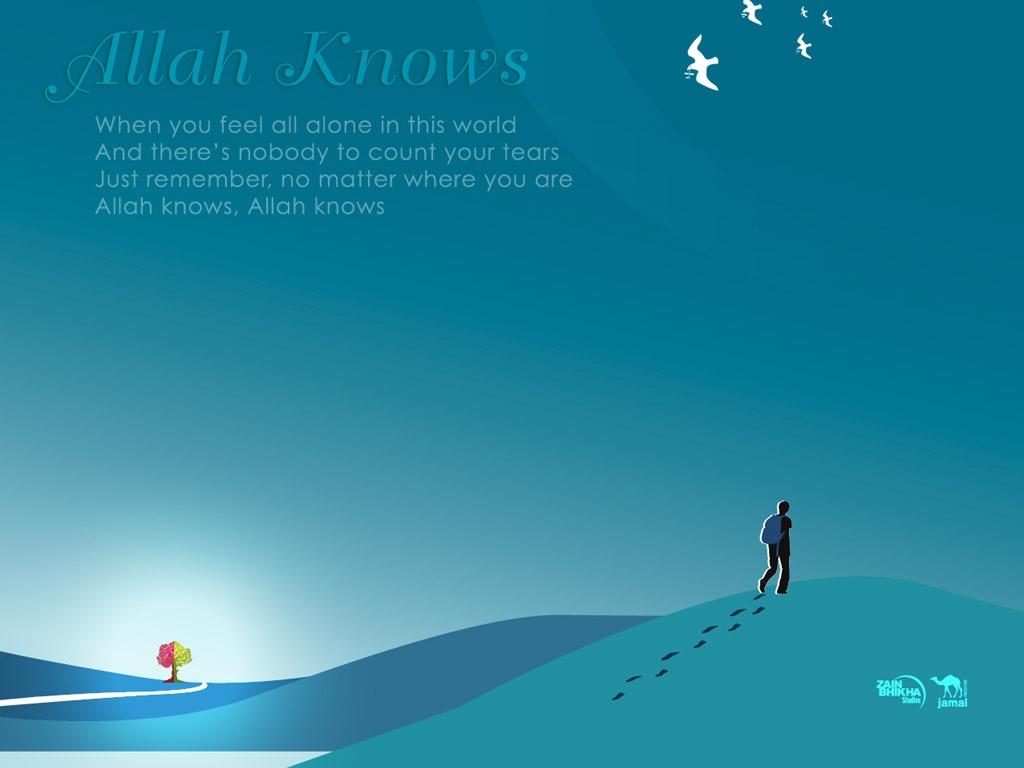 Islamic Wallpaper 3D Wallpaper Nature Wallpaper Download 1024x768