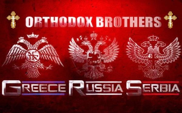 serbia greece russia serbia brotherhood orthodox 2560x1600 wallpaper 600x375