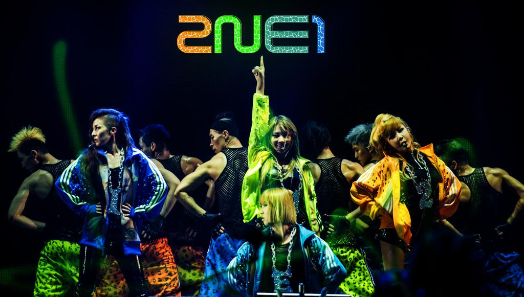 2NE1 Logo Wallpapers 2015 1024x581