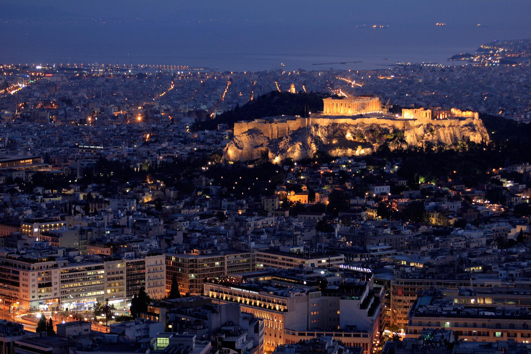 Athens Wallpapers High Resolution MAU2686   4USkY 1701x1134