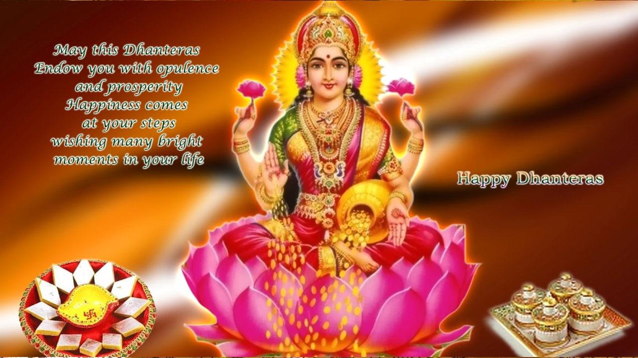 Dhanteras 2017 How to Celebrate Puja and Muhurat Timings 1280x720