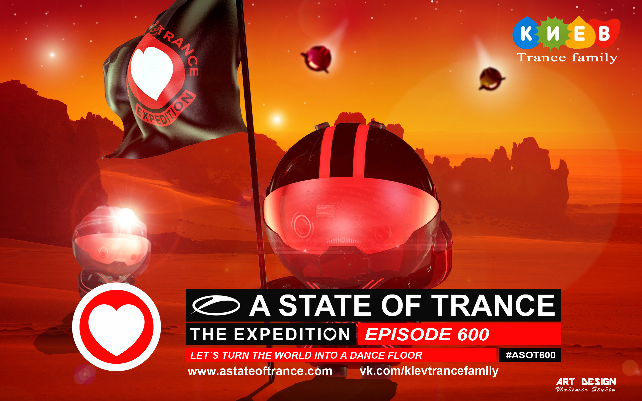 State Of Trance Wallpapers a state of trance 600 2560x1600