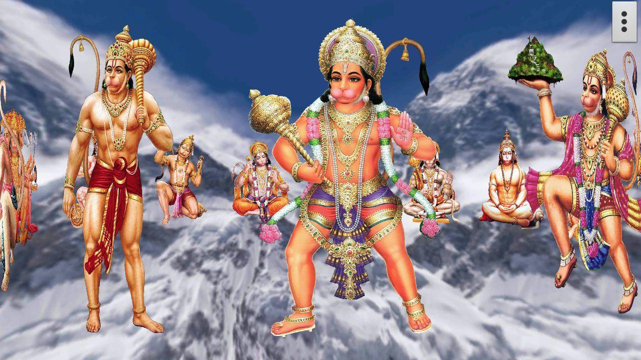 4D Hanuman Live Wallpaper Android Apps ...