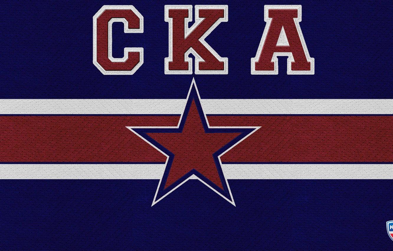 Wallpaper logo russia hockey cka khl images for desktop 1332x850