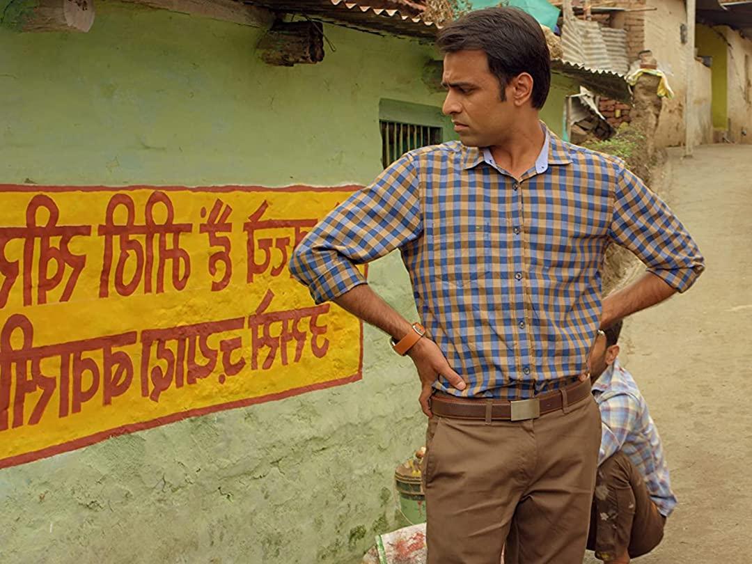 Amazoncom Watch Panchayat   Season 1 Prime Video 1080x810