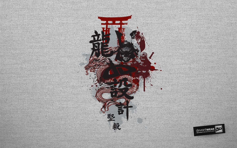 Japanese Samurai Wallp...