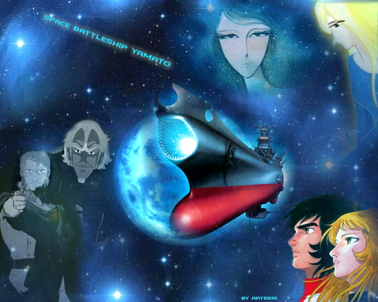 Free Download Space Battleship Yamato Space Battleship Yamato