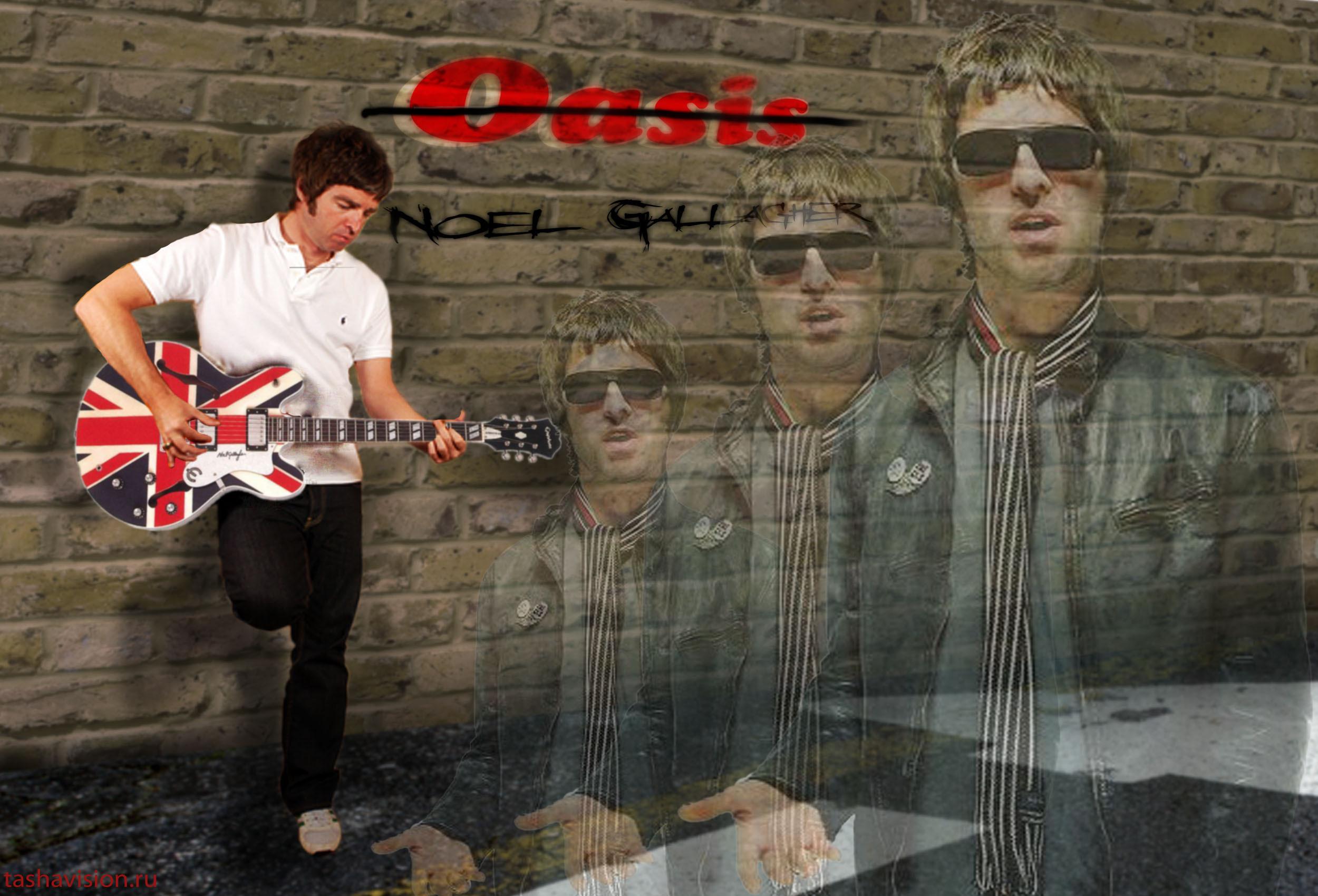 Oasis Wallpaper 2500x1700