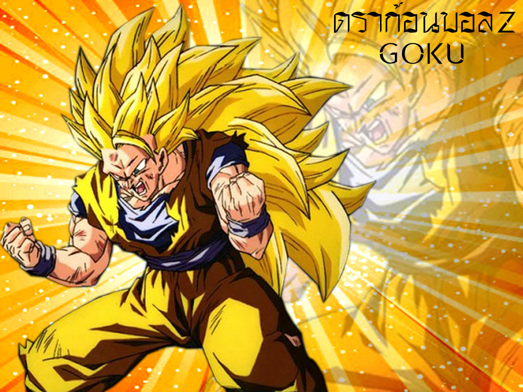 All The Best Game Picture Dragon Ball Z Wallpaper 1024x768