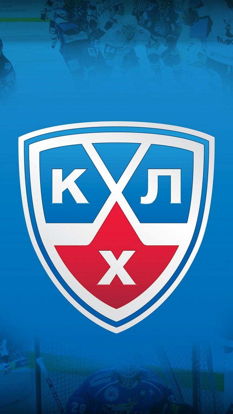 download CHL hockey sports mascot KHL wallpaper 2560x1600 750x1334