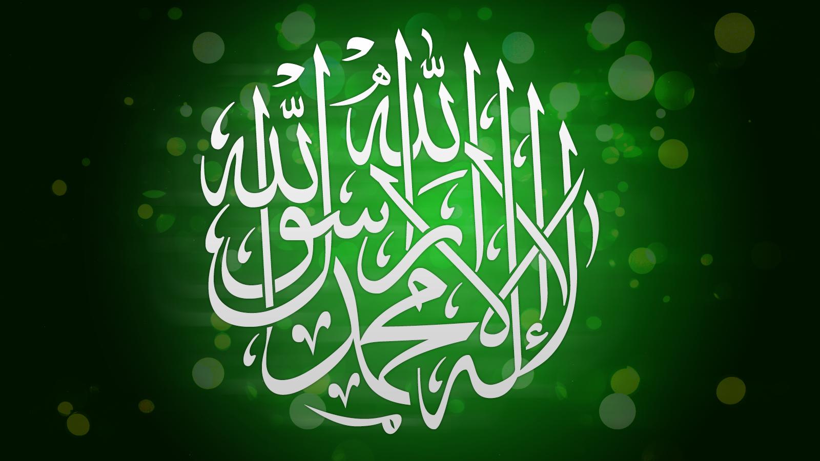 Islamic calligraphy wallpaper hd wallpapersafari
