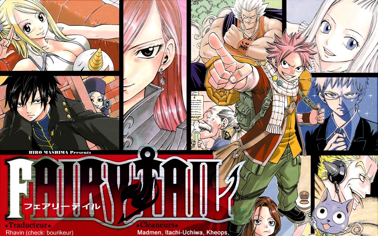 Manga And Anime Wallpapers Fairy Tail Cool HD Wallpapers 1440x900