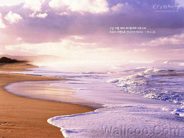 Bible Verses About Beautiful Nature
