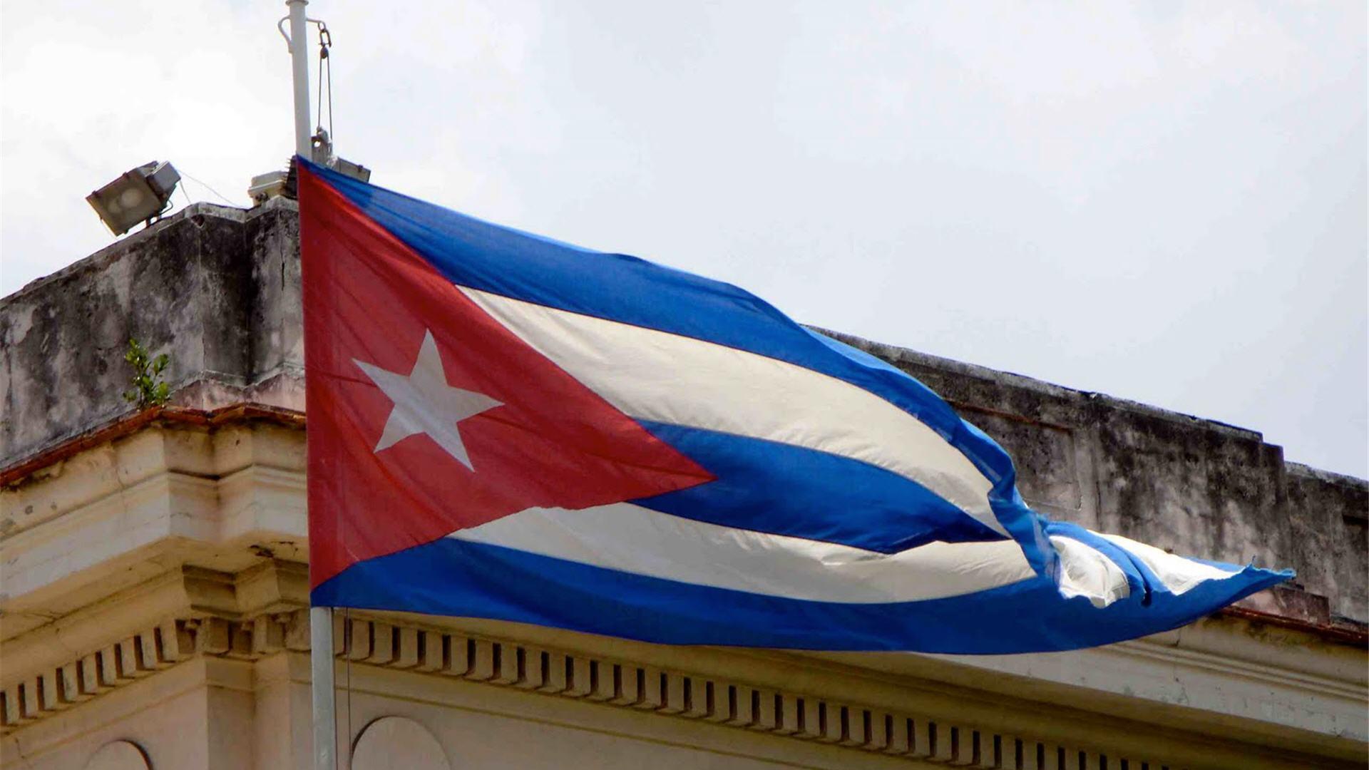 Cuban Flag Wallpaper HD 1920x1080 6336 1920x1080