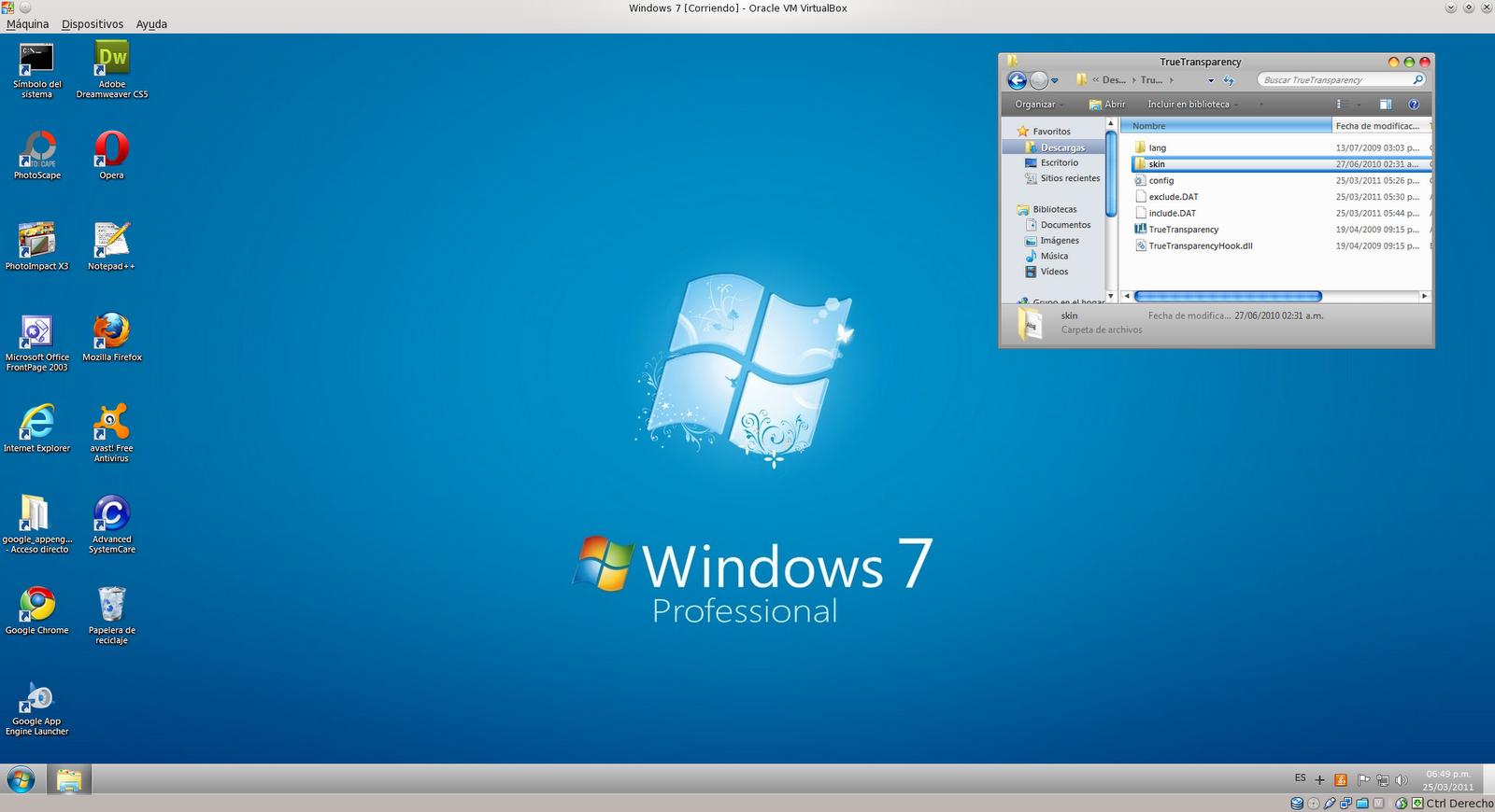 49+] Windows 7 Home Basic Wallpaper on WallpaperSafari