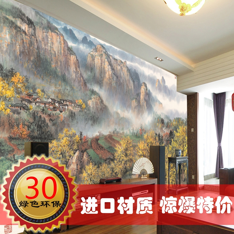 Landscape chinese style entrance wallpaper mural wallpaper ofhead 750x750