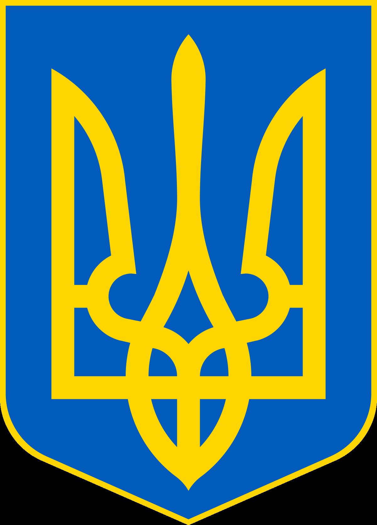 Coat of arms of Ukraine   Wikipedia 1200x1673