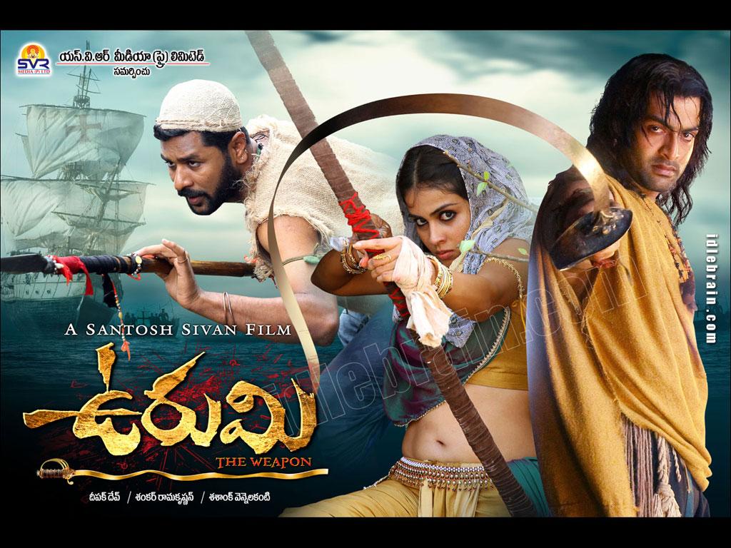 Prithviraj URUMI Biggest Released Malayalam Movie 1024x768