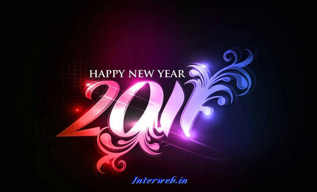 wallpaper new year Name New Year 2011   2jpg 1024x622