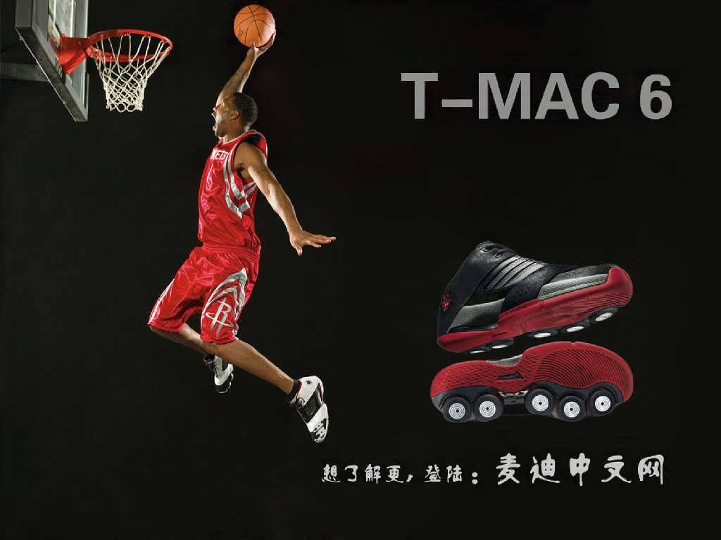 Mac 6 Series Wallpaper   Houston Rockets Wallpaper 1024x768