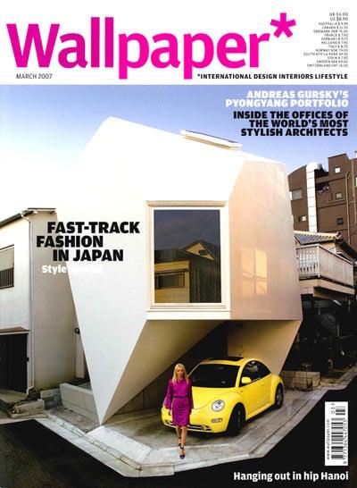 Wallpaper Magazine The latest magazine wallpapers 2012 400x546