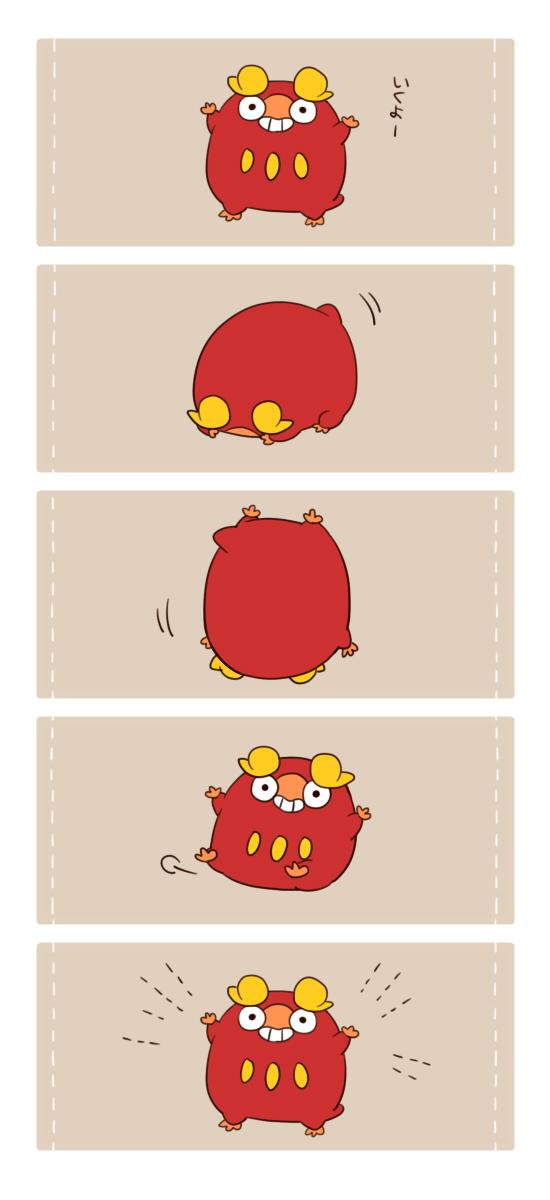 Darumaka   Pokmon   Image 1355247   Zerochan Anime Image Board 550x1200