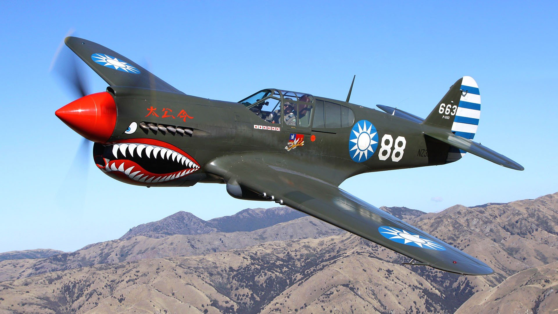 40 Wwii Fighter Planes Wallpapers 1920x1080 On Wallpapersafari
