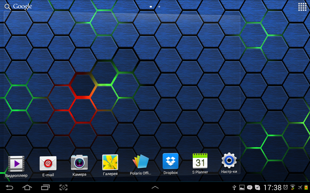 Honeycomb 2 LIve Wallpaper   Android Apps on Google Play 1280x800