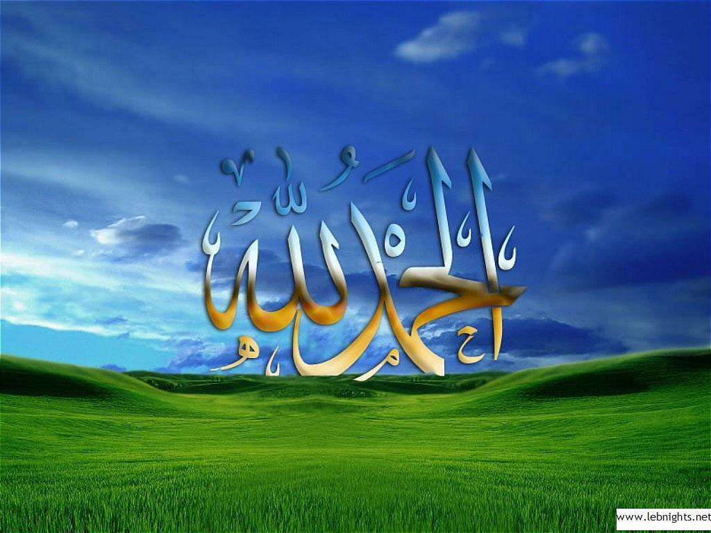 50 ] Gambar Wallpaper Islam On WallpaperSafari