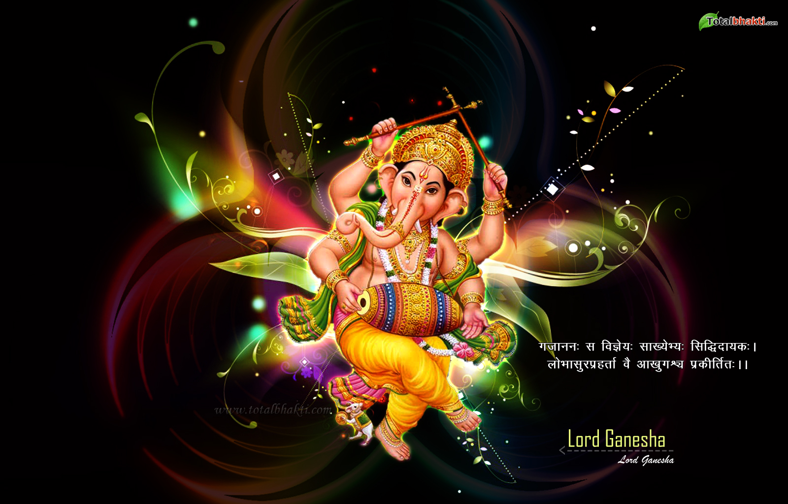 ganesh wallpaper full size - photo #30