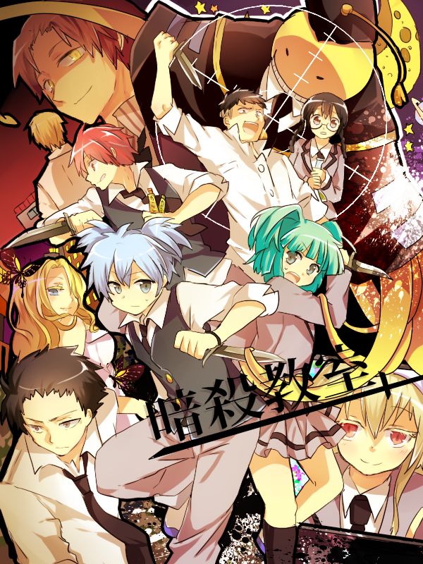 47 Assassination Classroom Wallpaper Hd On Wallpapersafari