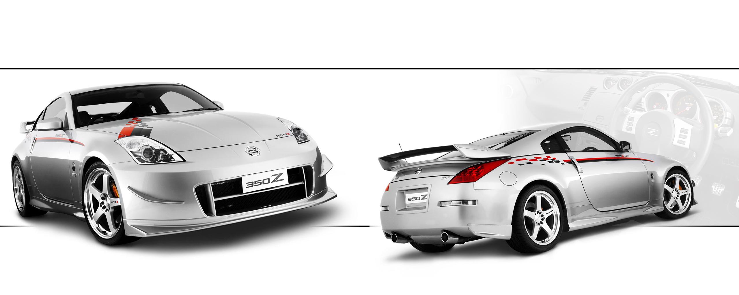 Dual Screen Desktop Wallpaper Cars 2560x1024