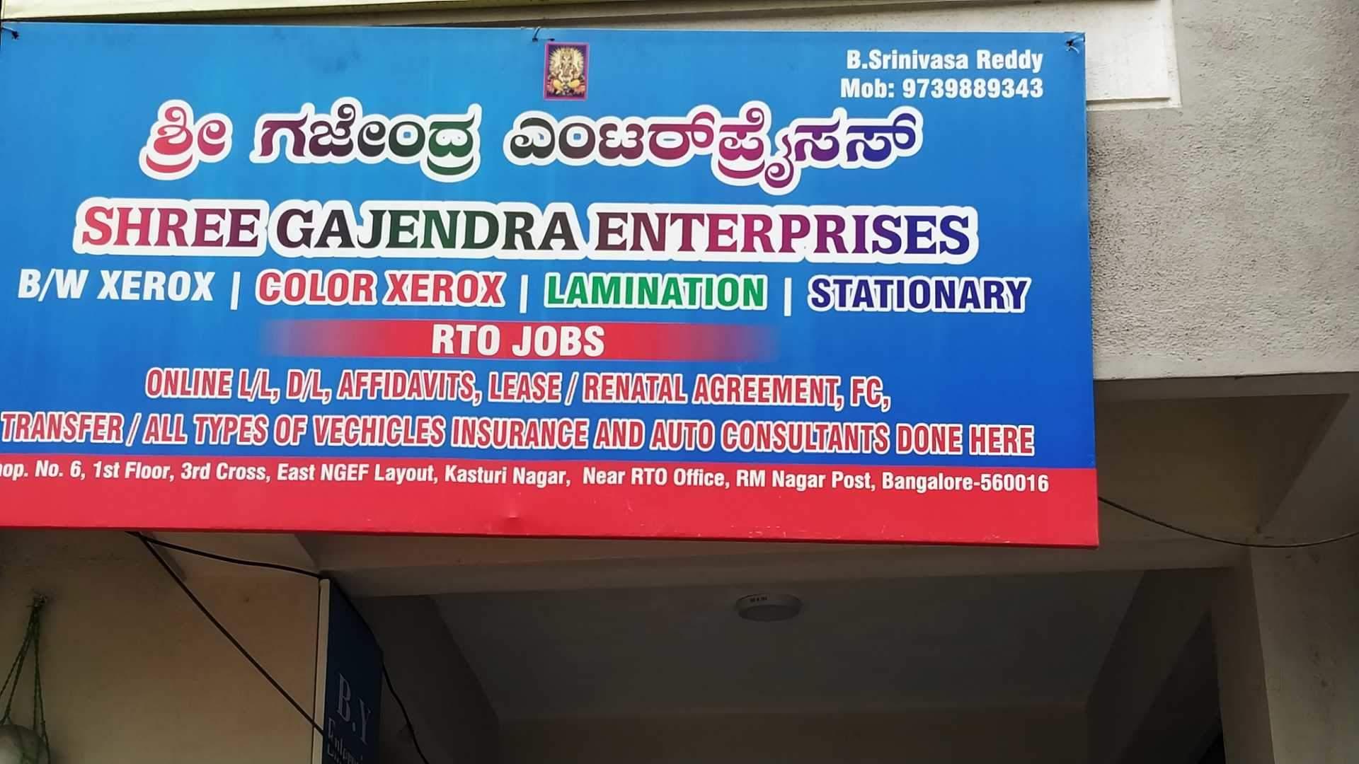 Gajendra Enterprises Vijinapura   RTO Consultants in Bangalore 1920x1080
