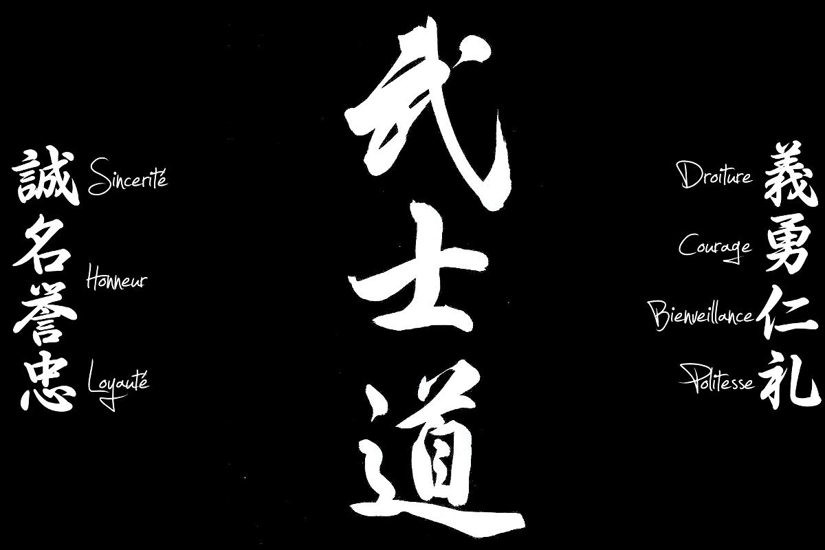 Les vertues du Bushido by Bushido Le Samurai 1200x800