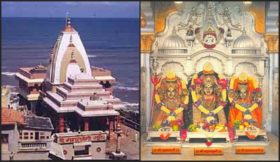 Pin Goddess Mahalaxmi Day Kolhapur Navratri Wallpaper Pictures on 978x565