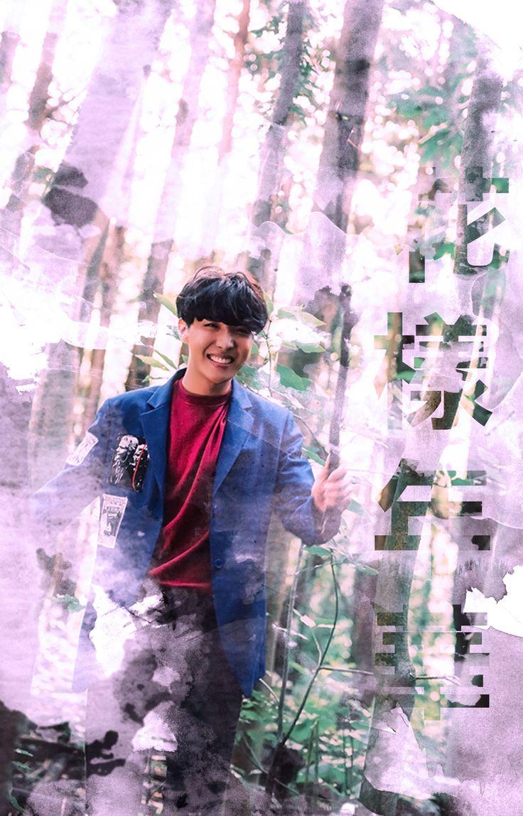99+ BTS J-Hope Wallpapers on WallpaperSafari