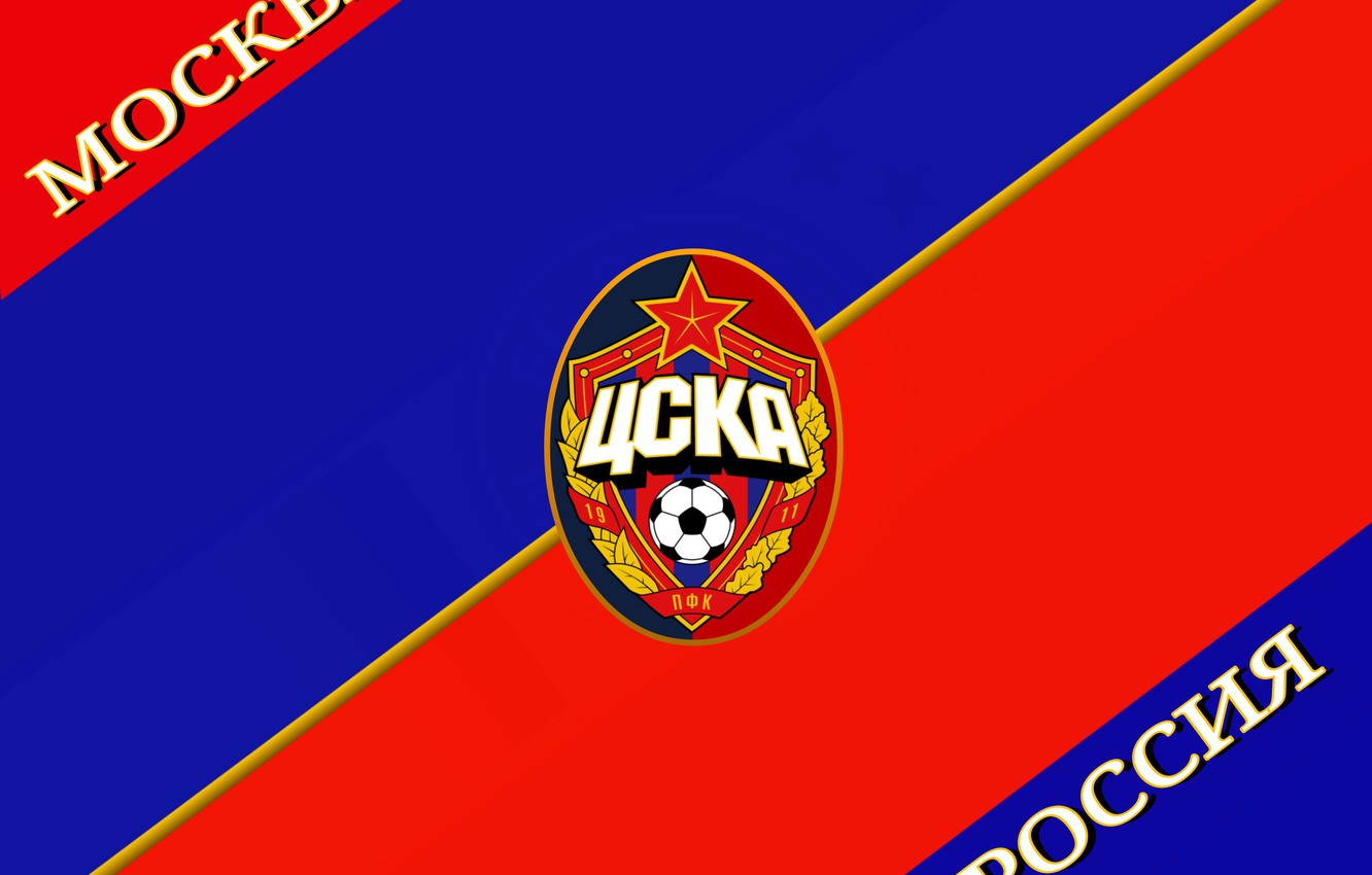 Wallpaper club Moscow football CSKA images for desktop section 1332x850