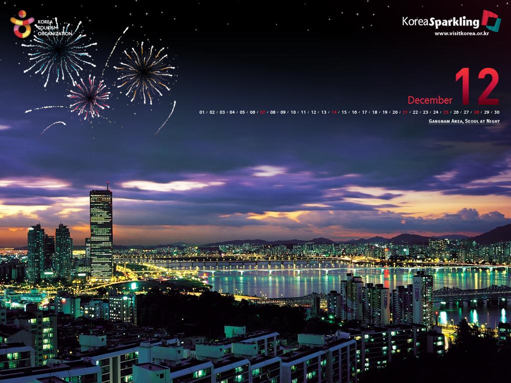 Free Download Labels Seoul Korea Wallpaper 1024x768 For