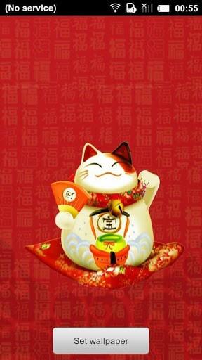 Lucky Cat Wallpaper Lucky cat live wallpaper 1 0 s 288x512