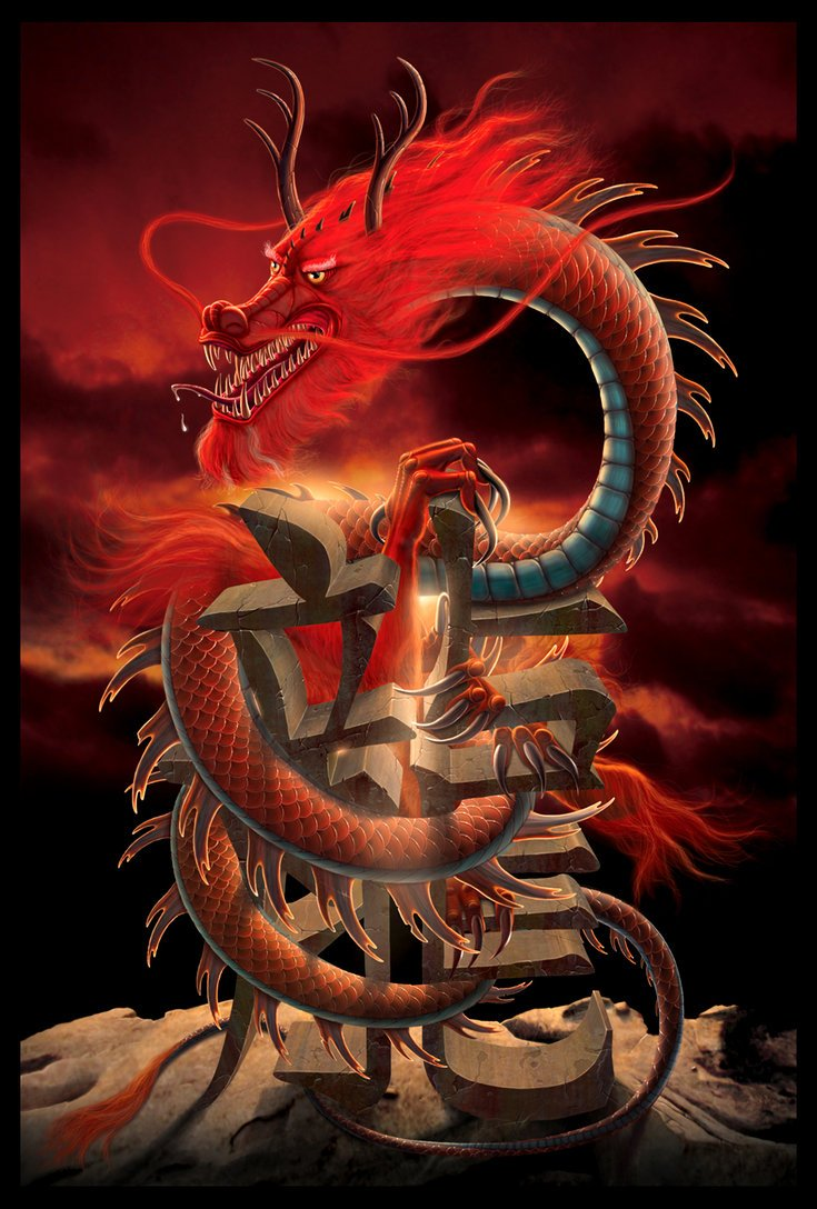 Dragon Wallpaper Chinese Wallpapers49 Dragons Home 735x1088