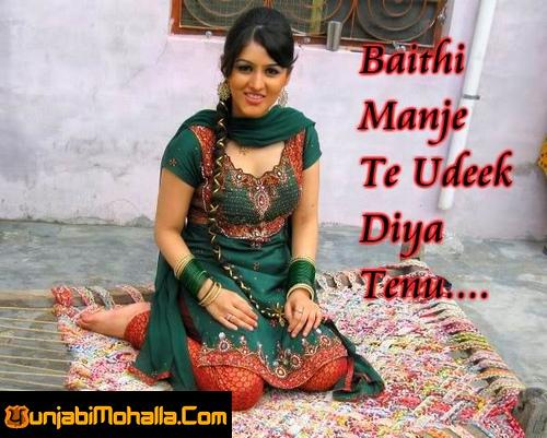 Punjabi Wallpaper 23 Flickr   Photo Sharing 500x401