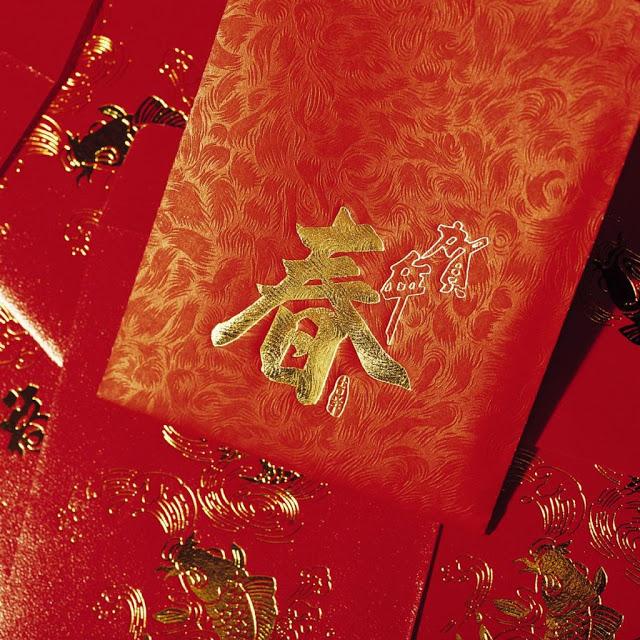 iPad Wallpapers Download Chinese New Year HD iPad 640x640