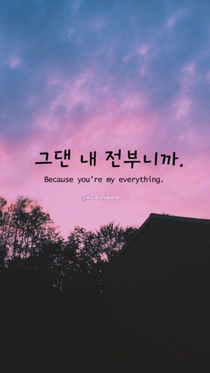 Pin by Kimberly Zaldivar on 5 weeks to fluency Korean quotes 720x1280