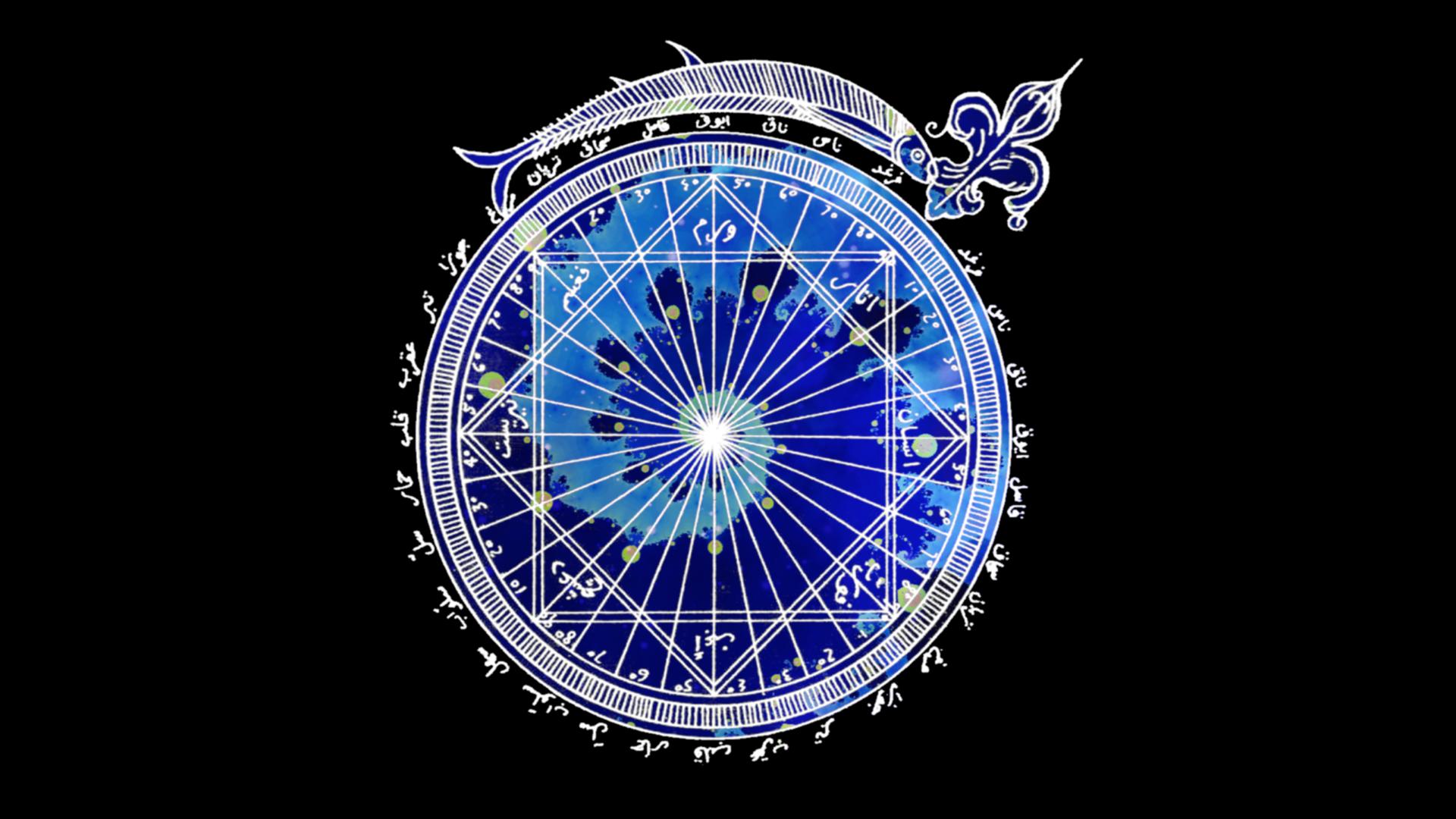 astrology wallpaper wallpapersafari