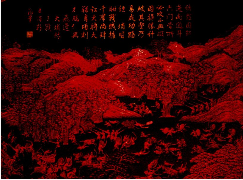 Red Chinese Wallpaper 817x605