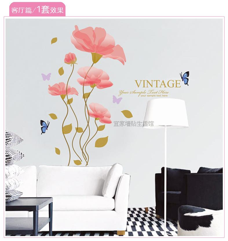 shipping wholesale removable wall stickers wallpaper romantic 787x831