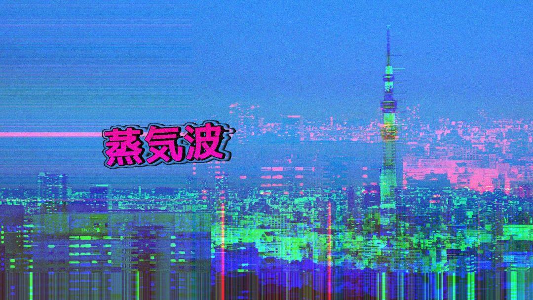 [25] Japanese Aesthetic HD Wallpapers Desktop Background 1080x608