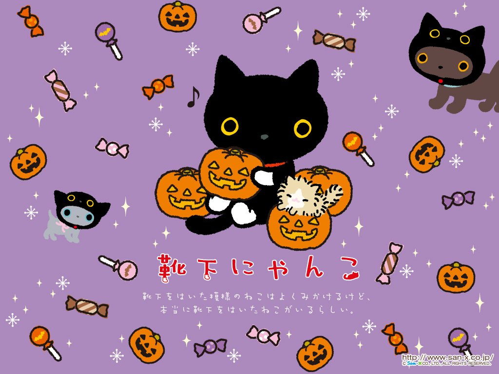 Resultado de imagen para kawaii halloween backgrounds