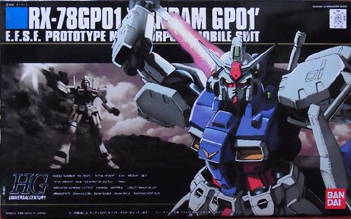 2011 09 17 HGUC 1144 RX 78GP01 GP01 500x312