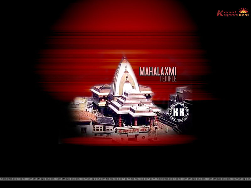 Mumbai Mahalaxmi Maa Ji Mumbai Mahalaxmi Maa Ji Mahalaxmi Maa Ji 800x600